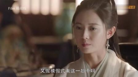 《新倚天屠龙记》 赵敏张无忌再约喝酒聊天?!敌人都能相处这么愉快的吗?!