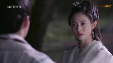 《新倚天屠龙记》 张无忌叫赵敏好姐姐,好搞笑哟,为救义父不折手段哈哈哈