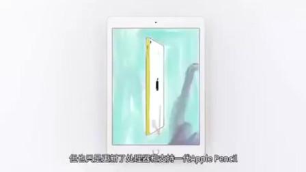 苦等三年新款iPadmini终于要来了?iPad将升级到10英寸