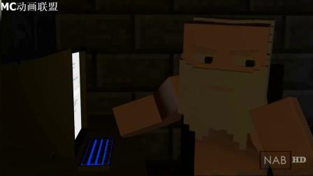 我的世界动画-动画人的清晨-NateandBlydHD