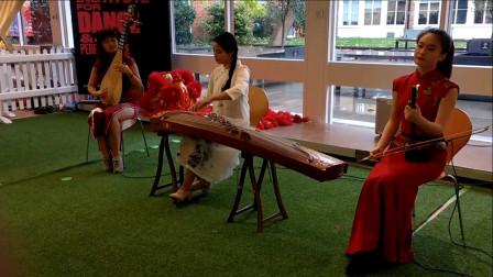 纽约孔子学院,小姐姐们琵琶、二胡、古筝合奏《青花瓷》,太美了!