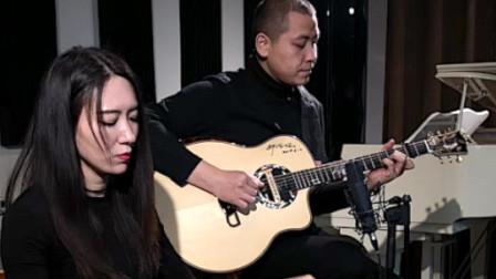 《只要平凡》,古筝:杜灿,吉他:郝浩涵