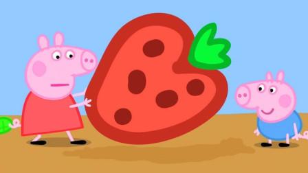 超神奇!猪妈妈要做美味的蛋糕,为何小猪佩奇他们会跑去农场呢?第六季儿童玩具故事