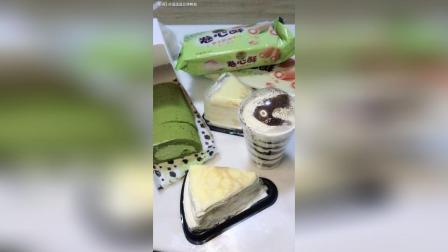 千层蛋糕抹茶卷卷心酥