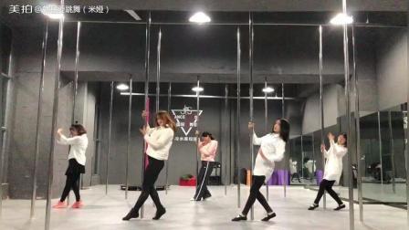 江南钢管舞