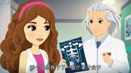 乐高美少女旅行记 _57 寻找病人X