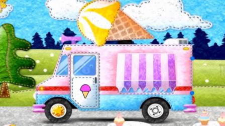 认识工程车拖拉机冰淇淋车 驾驶拖拉机运输货物