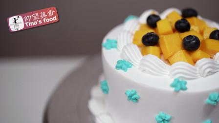 奶油芒果蓝莓蛋糕装饰011