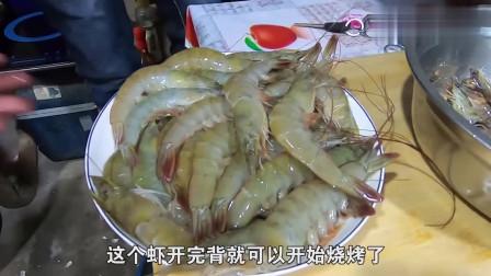 阿烽用九节虾钓鲈鱼,晚上请表哥吃鲈鱼烧,喝镇上最好的奶茶