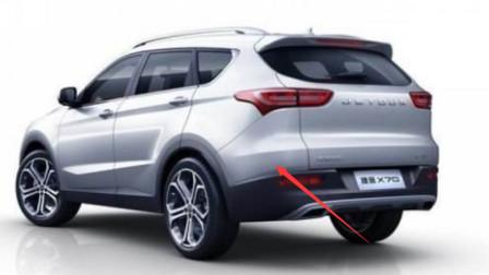 新品牌金菓EV首款智能电动SUV发布,新车时尚感尽显!