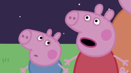 小猪佩奇全集:骄傲的猪爸爸
