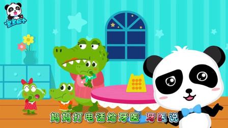 宝宝巴士启蒙音乐剧宝宝巴士动画片:五只鳄鱼爱吃棒棒糖