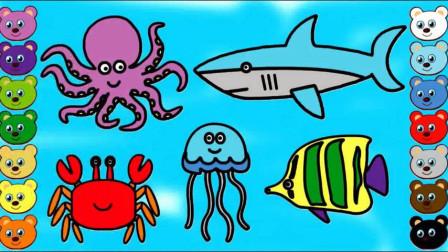 海洋动物儿童绘画涂色 简笔画水母章鱼鲨鱼螃蟹