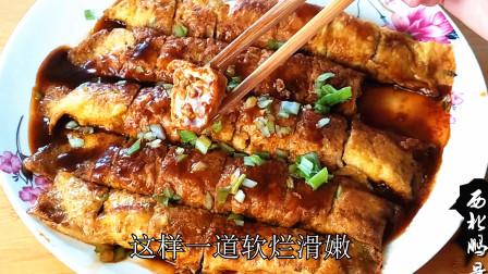 传统美食肉蛋卷的做法,掌握这一步,蛋卷香嫩爽口,好吃不腻