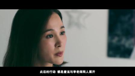 《猛龙行动之绝密代码》唐龙撒,微微一笑的杨洋郑爽都比不了