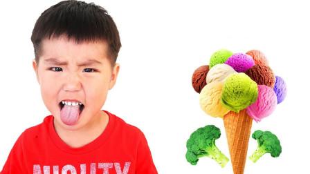 好奇怪!为何小正太一脸嫌弃?难道他不喜欢蔬菜冰淇淋?