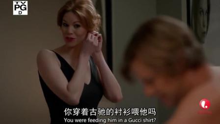 蛇蝎女佣:女强男弱的演艺家庭因为着装问题激发了