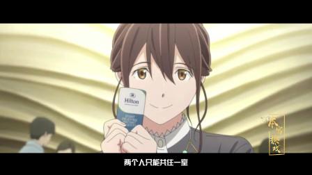 【本宫撩戏】之《我想吃掉你的胰脏》日系催泪纯爱,就是要爱你!
