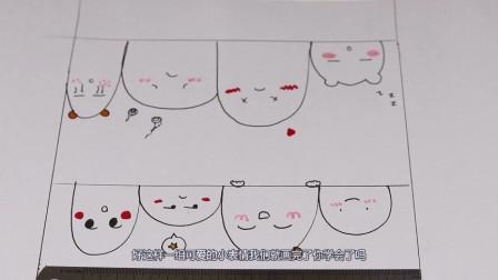 小瑞简笔画教程:一组可爱的小表情送给你们,超级简单