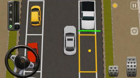 快速直接的侧方位停车