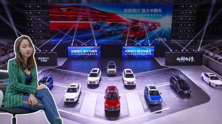 6款新能源车型逐个击破 珠珠带你看比亚迪春季发布会