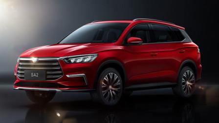 """比亚迪发布全新车型""""汉""""的官方预告图,上海车展发布"""