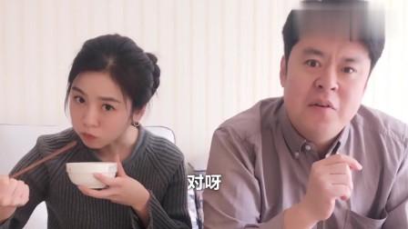 祝晓晗搞笑视频:闺女又上当,只怪亲爸太聪明