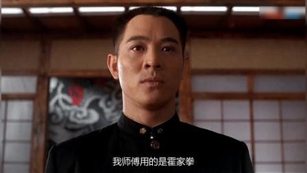 精武英雄;陈真踢馆日本人的虹口道场,馆主最后表示服了!