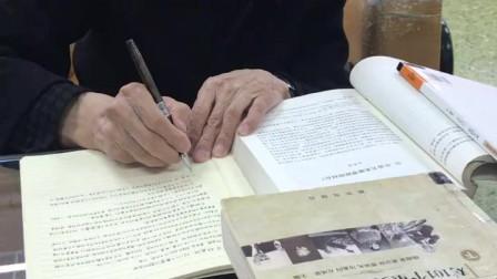 老爷爷在写读后感想,小写楷体一撇一捺,真的很值得我们学习