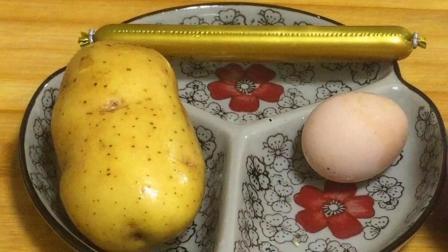 土豆饼最简单的做法, 加上1个鸡蛋1根火腿, 营养美味, 早餐就它了