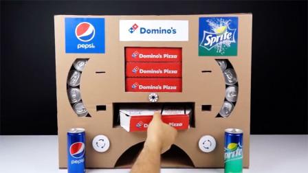 创意手工 如何用纸板制作比萨和雪碧可乐自动售货机?