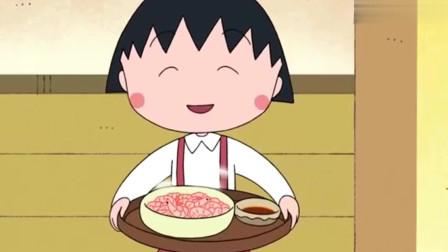 樱桃小丸子:小丸子和妈妈在电视上看到樱花虾,结果晚上马上就吃了