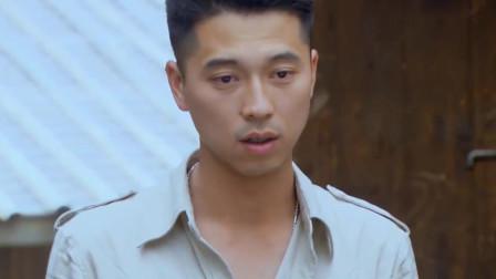 东江英雄刘黑仔:喜欢的人要嫁人了,新郎却不是自己,黑仔很伤心