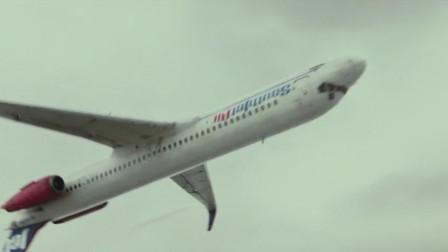 迫降航班:波音飞机3万英尺空中突然故障,机长果断倒飞迫降, 结果难以想象!