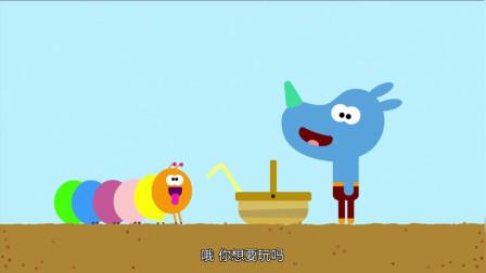 嗨道奇第一季:毛毛虫真能吃,吃完了塔格的菜