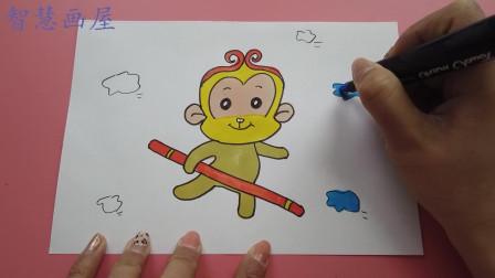 快看孙悟空下山啦,听说手中还拿着金箍棒哦,喜欢的小朋友们一起动手画起来吧!