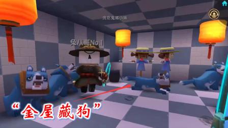 """迷你世界联机262:猪小妹在喷泉下的地下室,玩起了""""金屋藏狗"""""""