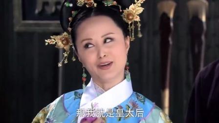 王妃:你要是格格,我就是皇太后,结果格格掏出,立马跪下