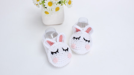 儿童小兔子动物鞋子钩针编织视频教程