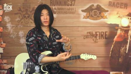【不再犹豫结构】Beyond乐队电吉他整曲教学