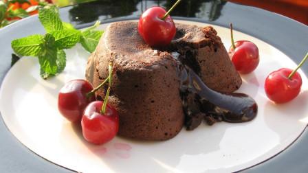 巧克力熔岩蛋糕 ,外酥内软,具有避免心血管老化防治血管栓塞作用