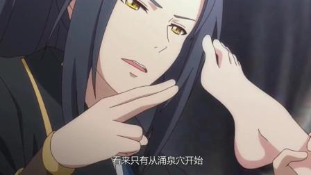 """邪王追妻:晋王为苏落打通经脉,接下来的一幕真是""""高甜""""!"""