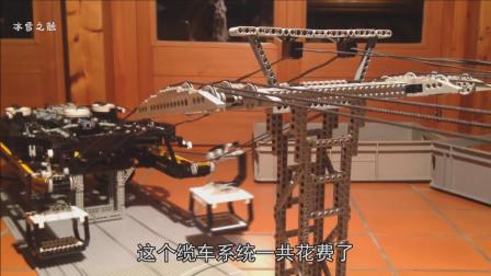 外国小哥用乐高制作了一套缆车系统,真的是太精致了