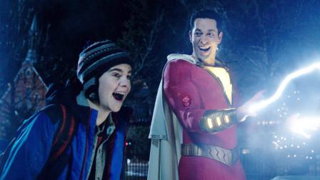 自古英雄出少年!《雷霆沙赞》这个超级英雄比超人还搞笑!
