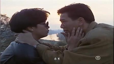 最扎心影视片段,温兆伦历经千辛万苦找到爱人,发现爱人已经失明