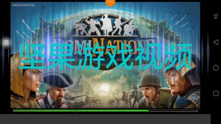 【坚果】战争与文明G392~打鱼+公会战(套餐)