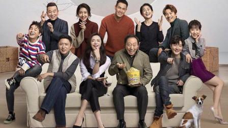 电视剧《都挺好》大结局 透视中国式家庭