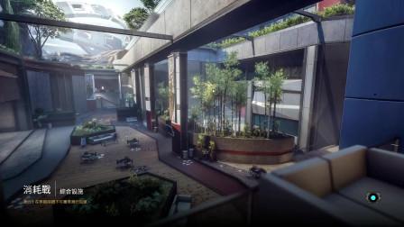 【泰坦陨落2】游戏体验最好的一局