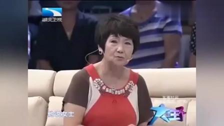 79岁千万富婆,寻找60年前的初恋,没想到男方竟已90多岁了!