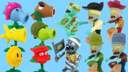 植物大战僵尸玩具之植物大反击声光版僵尸